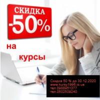 Курсы стропальщик кровельщик бетонщик маляр арматурщик электрик слесарь
