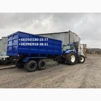 Прицеп НТС-16(зерновоз)на трактор МТЗ, New Holland, Джон Дир