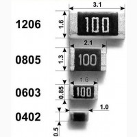 Резисторы SMD 0805 0.125вт (104 номинала) 10 шт. по цене 0.3 Грн. 1000 шт. по 0.1 грн