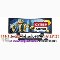 Компьютер для Укр Лото Фаворит Спорт VIP с монитором DELL 23