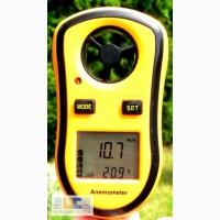 Цифровой анемометр GM8908 (TAM817) ( 0, 7-30м/с) (цена деления - 0, 1 м/с)