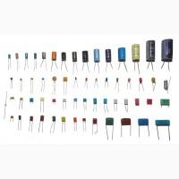 Продам конденсаторы отечественного и импортного производства