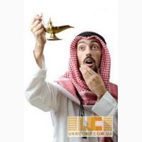Курсы арабского языка в учебном центре «Синтагма»