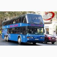 Заказ автобусов вместимостью 70 мест в Одессе