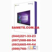 Купить Windows 10 Professional