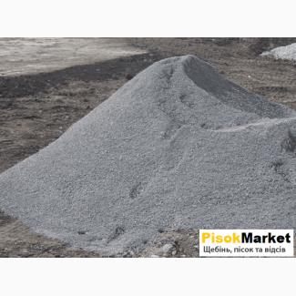 Відсів в Луцьку - ціна купити будівельні матеріали PisokMarket