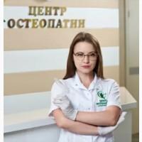 Прием акушера-гинеколога, эндокринолога