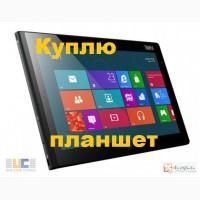 Помощь в продаже телевизоров, планшетов, ноутбуков, компьютеров в Харькове