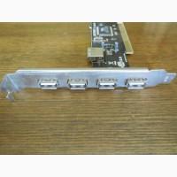 Контроллер USB 2. 0 5 каналов 4 вн. 1 внутр