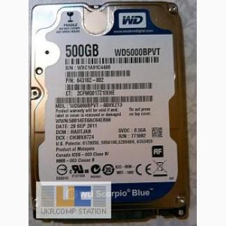 Жесткий диск для ноутбука объемом 500GB