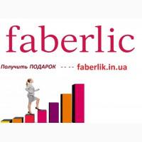 Сайт официального представителя Фаберлик