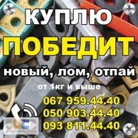 Куплю шарошку ВК8, волока ВК15, фильеры ВК20, Кременчуг