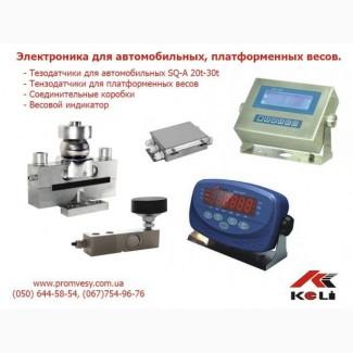 Электроника для платформенных, автомобильных весов. тензодатчики, индикаторы