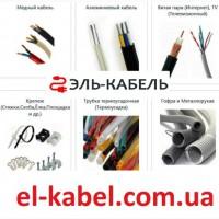 Интернет-магазин кабельно-проводниковой продукции и электротоваров