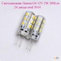 Светодиодная Led лампа G4 12V DC 2W 200Lm