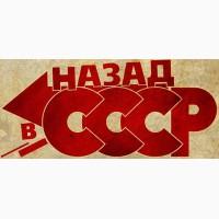 Юрист: юридически Советский Союз есть, но преступники игнорируют здравый смысл и Закон