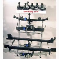 Фаркоп, фаркопы, тягово-сцепные устройства от ведущих мировых производителей