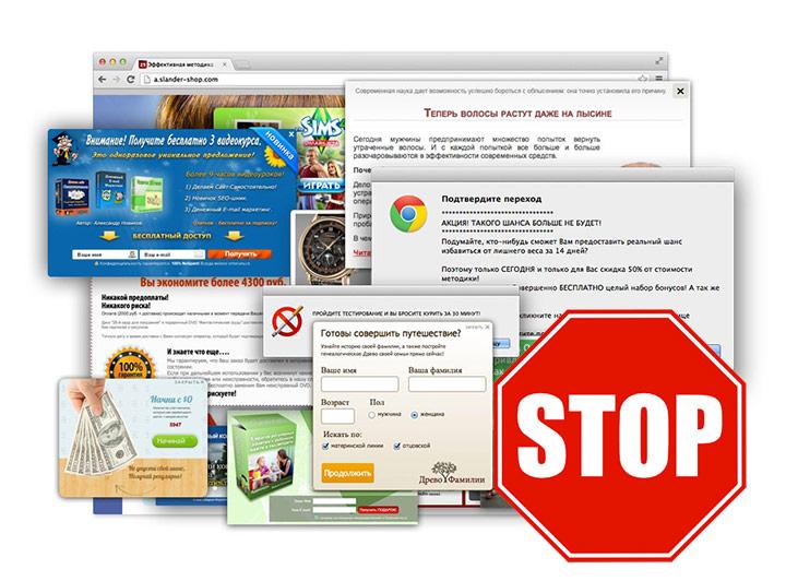 Фото 4. Блокировка браузерной рекламы и всплывающих окон, установка киберзащиты
