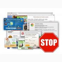 Блокировка браузерной рекламы и всплывающих окон, установка киберзащиты