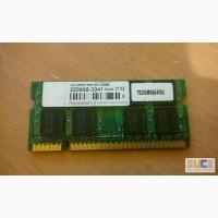 Оперативная память для ноутбука SODIMM DDRII 2Gb ( DDR2 )