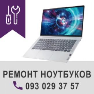 Быстрый ремонт ноутбуков и компьютеров