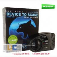 Купить отпугиватель крыс и мышей в интернет магазине