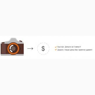 Скупка фототехники - фотоаппаратов, объективов, вспышек Б/У дорого