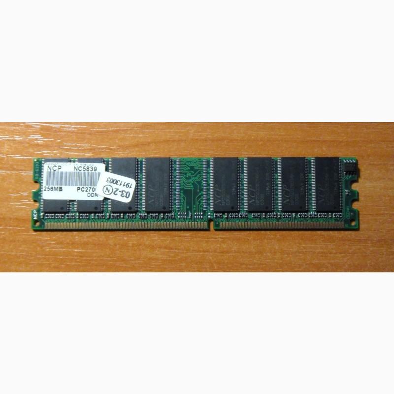 Фото 3. ОЗУ, оперативная память DDR, 256 mb