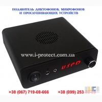 Засоби захисту від прослуховування, блокіратор диктофонів «UltrasonicUSPD X11»