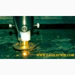 Лазерная резка и сварка, производство лазерного оборудования