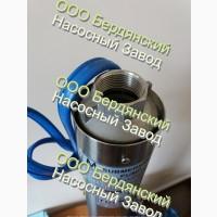 ООО «Бердянский насосный завод» || Производство насосов ЭЦВ