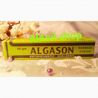 Algason Massage Cream противоревматический анальгетик 40 Gm