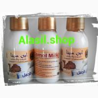 Крем верблюжье молоко для лица Camel milk cream из Египта, 125ml