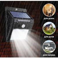 Светильник с датчиком движения и солнечной панелью настенный, уличный