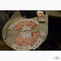 Схема транзакции на карты и банковские счета