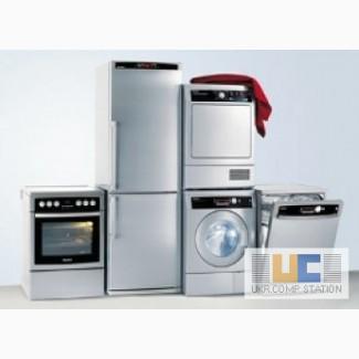 Ремонт стиральных машин, холодильников, телевизоров, электроплит, бойлеров