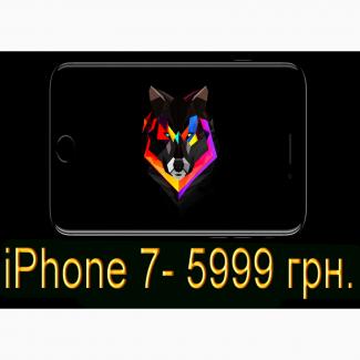 IPhone 7 - 5999 грн