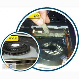 Проводим ремонт и чистку ноутбуков в Киеве