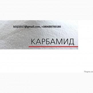 Минеральные удобрения по Украине, на экспорт