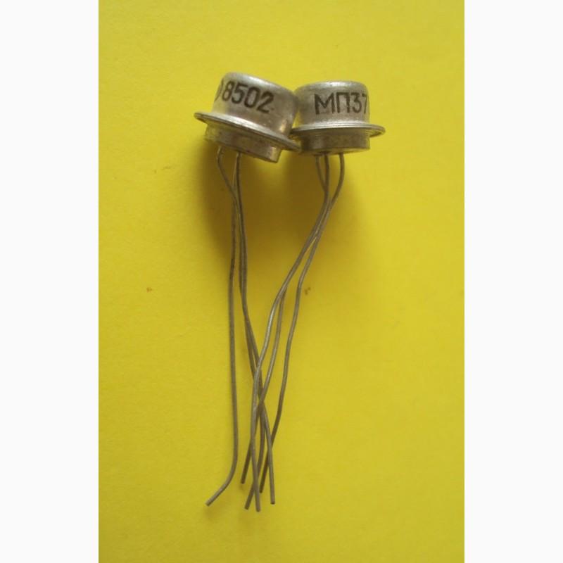 Фото 4. Транзисторы германиевые МП14А, МП16Б, МП26А, МП37Б, МП38, МП39Б, МП41, МП42А