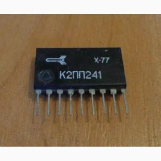 Микросхема К2ПП241