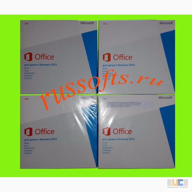 Фото 2. Куплю софт Microsoft windows, office, server