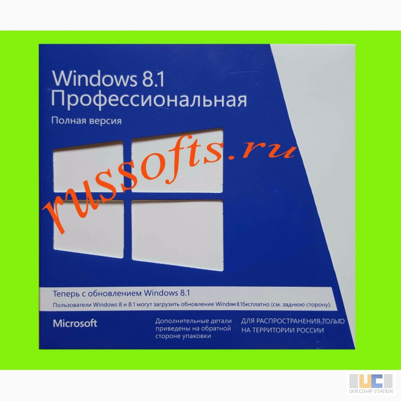 Фото 3. Куплю софт Microsoft windows, office, server