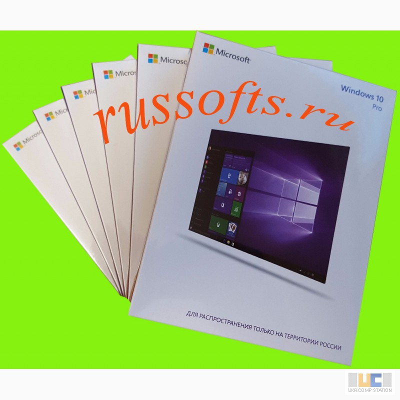 Фото 4. Куплю софт Microsoft windows, office, server