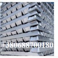 Алюминий первичный А8, А7, А7Е, А6, А5, А999, А0 на экспорт