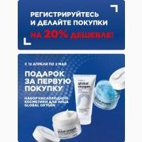 Faberlic Украина